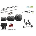 40 KG Full Home Gym Package, Rubber Plates + 4 Rods + Gloves + Gripper