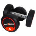 Bouncer Body King Rubber Dumbells 5 Kg x 1 Pair