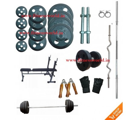 130 Kg Complete Home Gym Set, Multi 3 in 1 Bench + 4 rods + Free Gifts