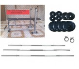 72 Kg Weight lifting Home Gym Package With 3 Rods + Multi 3 in 1 Bench Press