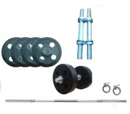 15 Kg Friends Home Gym Package With 4 Ft Weight Bar & 2 Dumbells Rods