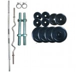 80 Kg Home Gym Package, Rubber plates + 4 rods + Locks. 80 KG HOME GYM