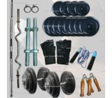 52 Kg Branded Weight lifting home gym complete set..!!