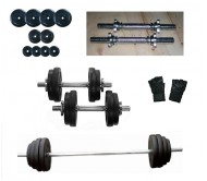 Adjustable Rubber Dumbells 32 KG Rubber Plates + Dumbells Rods + Gloves