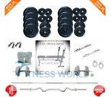100 KG HOME GYM PACKAGE WEIGHT PLATES + MULTI BENCH + RODS + GLOVES + GRIPPER