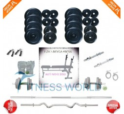 52 KG RUBBER PLATES + MULTI 3 IN 1 BENCH + BICEP CURL ROD, + BENCH ROD + DUMBELLS RODS + GLOVES
