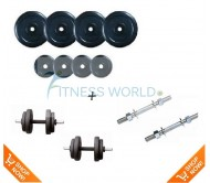 12 Kg Adjustable Rubber Dumbells Sets. Rubber Plates + Dumbells Rods