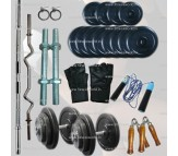 22 Kg Home Gym Package of Rubber Plates + 4 Rods + Free Godies.