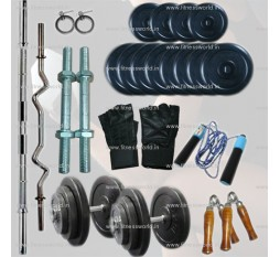 20 Kg Home Gym Package of Rubber Plates + 4 Rods + Free Godies.