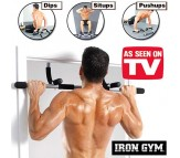 Pull Ups Bar Iron Gym Bar + Chin Ups bar