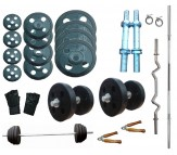 16 Kg Home Gym Package Of New designed Rubber plates + 4 Rods & Lots More