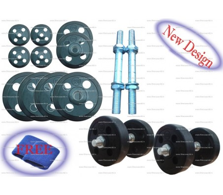 12 KG ADJUSTABLE RUBBER DUMBELLS SETS STEARING CUT RUBBERS PLATES 6 KG X 1 PAIR
