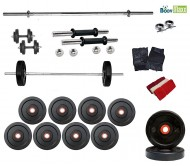 Body Maxx 25kg Rubber Adjustable Home Gym Set With Accessories