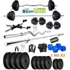 Body Maxx 50 Kg PVC Weight Plates, 5 and 3 ft Rod, 2 D. Rods Home Gym Equipment Dumbbell Set.