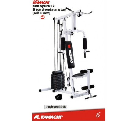 Kamachi Home gym With 21 Exercises Model no HG-12
