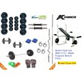 52 KG BODY MAXX PREMIUM HOME GYM PACKAGE + 5 IN 1 KAMACHI MULTI BENCH B-003
