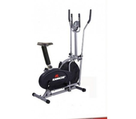 Kamachi Orbitrac OB- 328 Dual Fuctional Cycle Dual  Function Exercise Bike.