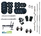 66 Kg Weight Lifting Body Maxx Home Set + 5 Rods + Gloves + Multi Bench + Dips Stands