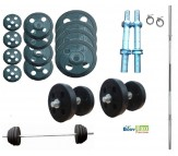 35 Kg Home Gym Package Of New designed Rubber plates + 3 Rods home gym package