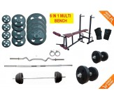 56 Kg Full Home Gym package Plates + 4 rods + Multi 6 in 1 bench + Gloves + Gripper