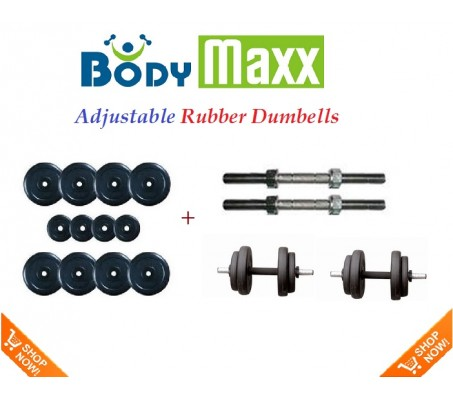 25 KG Body Maxx Adjustable Weight Lifting Rubber Dumbells Sets