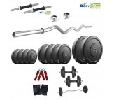 15 Kg Body Maxx Home Gym Rubber Weight Plates + 3Ft Curl Rod + Gloves + Dumbells + Gripper