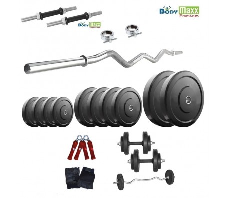 10 Kg Body Maxx Home Gym Rubber Weight Plates + 3Ft Curl Rod + Gloves + Dumbells + Gripper