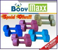 Body Maxx Pvc Family Dumbells Sets, 1 KG + 2 KG + 3 KG + 4 KG + 5 KG X 1 PAIR EACH