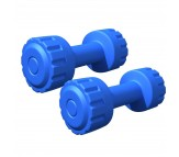 Body Tech Pair of 1kg Each PVC Dumbbells Set