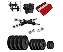 Body Maxx Pvc 12 Kg Adjustable Fitness Dumbells Set Home Gym With Hand Towel