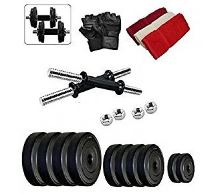 Body Maxx Pvc 15 Kg Adjustable Fitness Dumbells Set Home Gym With 1 Pc Hand Towel