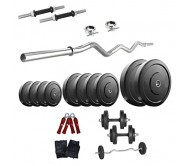 Body Maxx Home Gym Set (Rubber Plates, Dumbells Rods, Gloves, Gripper, 3 Feet EZ Curl Bar and Locks), 10 Kg