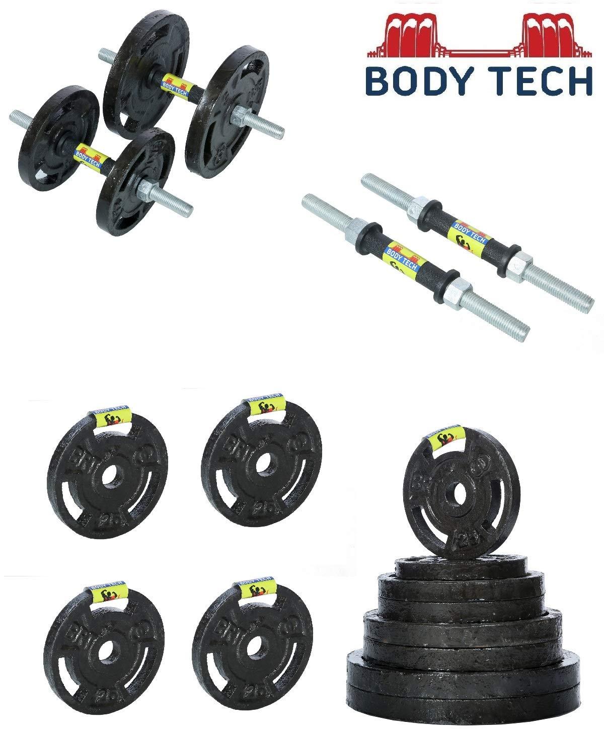 40KG Adjustable Dumbbells Pair /& Barbell Set Weight Plates Home Gym 20KG 30KG